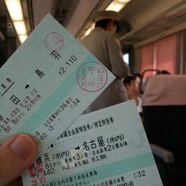 Pas donné le train au Japon… Je rêve d'un JR Pass : http://tinyurl.com/3q6tl3t