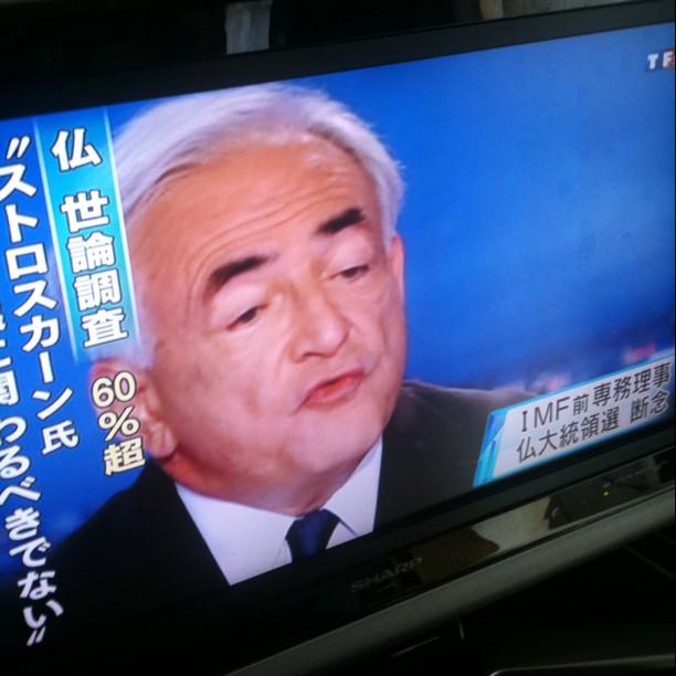 Après Sarko les japonais connaissent maintenant DSK. Ça va le faire auprès des soubrettes des MaidCafé de dire qu'on est français ;-)