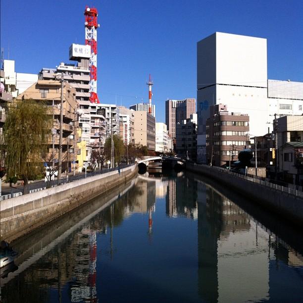 En plein exploration de Yokohama hors des sentiers battus…