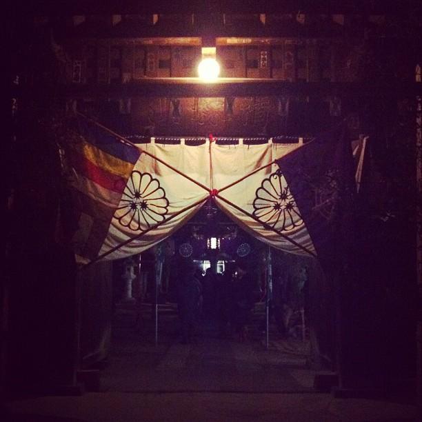 Visite maintenant au temple bouddhiste pour les 108 coups de cloches