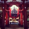 Bonne nuit depuis Asakusa !