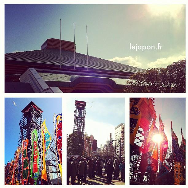 Journée spéciale au Ryogoku !