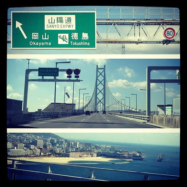 Direction l'île d'Awaji !
