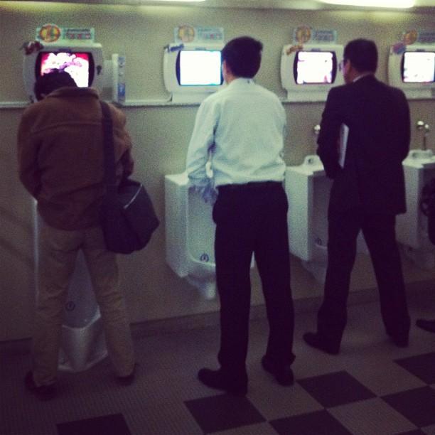 Au Japon, on peut jouer à la console en faisant pipi !