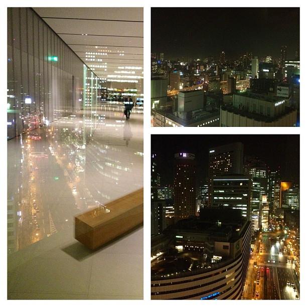 Un très bel endroit pour prendre des photos aériennes d'Osaka.