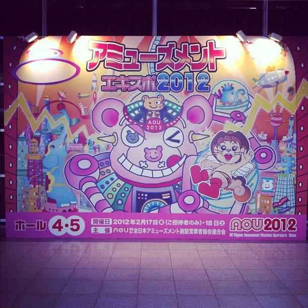 On va voir si il y a des trucs sympa au AOU (All Nippon Amusement Machine Operators Union) cette année.