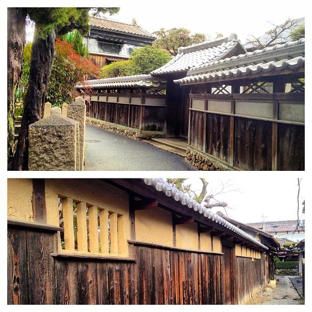Il paraît qu'il n'y a plus du tout de maisons traditionnelles à Osaka. Ah bon ?