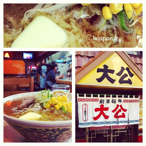 J'ai suivi les conseils de @horizonsdujapon et j'ai dégusté des Corn-Butter-Miso-Ramen de Sapporo ! Miam !