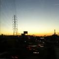 Aujourd'hui je me suis levé avant le soleil... 6h30 et en route pour une nouvelle aventure dans le Japon !