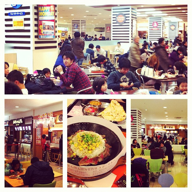 Dining Court : la cantine des centre commerciaux nippons ! Il y en a pour tous les goûts de la pizza au ramens !