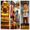 Biliken et le chef cuisto de Daruma vous souhaitent bonne nuit depuis le quartier de Shin-Sekai à Osaka !