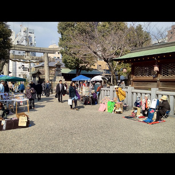 Petit marché au Tenmangu !