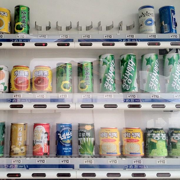 Un distributeur de boissons coréennes près d'un port de la préfecture de Tottori. La Corée est de l'autre côté de la mer