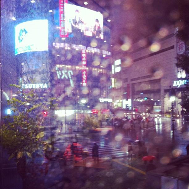 Si vous êtes bloqué à Shibuya vous pouvez venir me rejoindre au Café L'Occitane… Vue sympa ;)