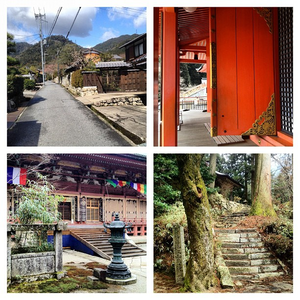 Echantillons de ma journée de guidage au Mont Hiei près de Kyoto
