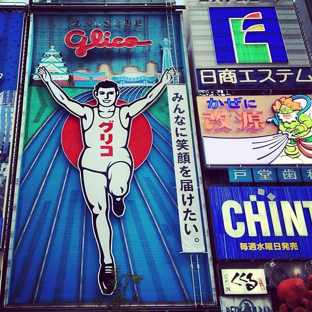 Glico Man of Osaka – Since 1935