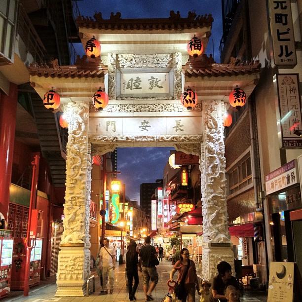 Le Kansai a aussi son Chinatown