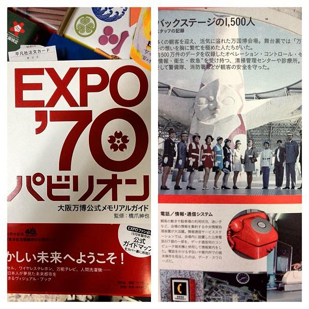Livre sur l'Expo Universelle de 70 à Osaka