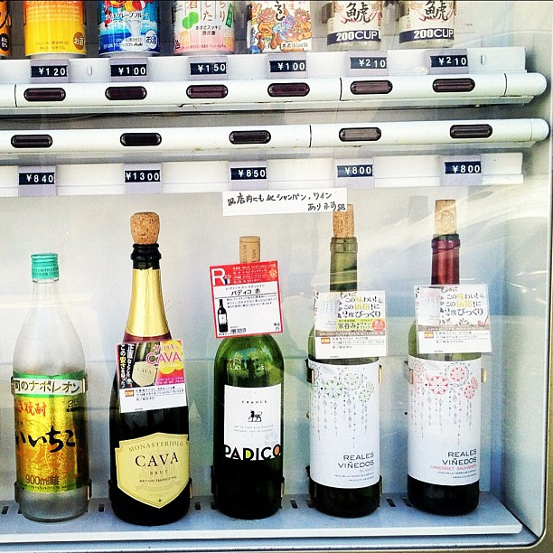 distributeur de vin japon 365. Black Bedroom Furniture Sets. Home Design Ideas
