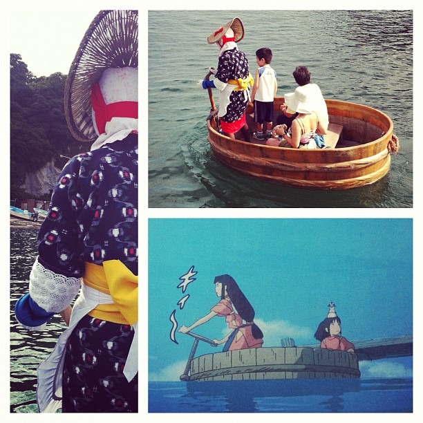Y'a un p'tit côté Voyage de Chihiro dans mon trip photo sur l'île Sado ; )