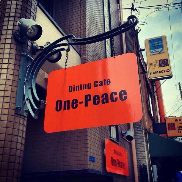 One Piece Café ? ^^ #OnePiece