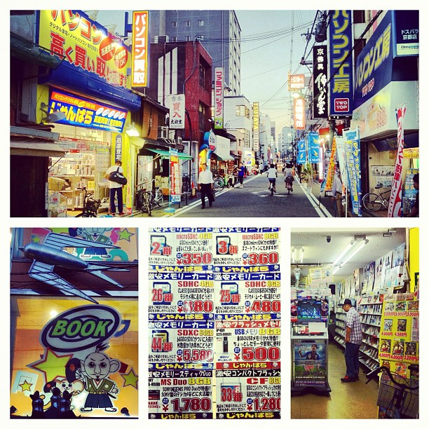 Kyoto a aussi son Akihabara !