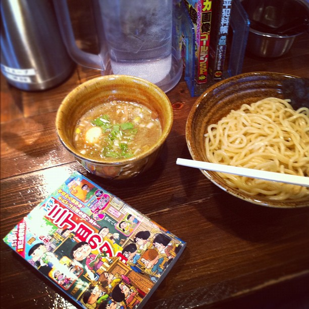 Un manga… Un bon ramen… Il fait bon d'être en automne au Japon !