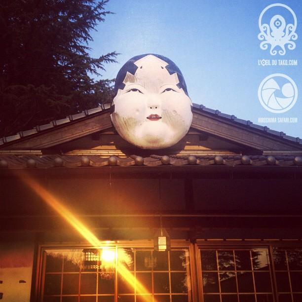 Le soleil se couche devant Otafuku :)