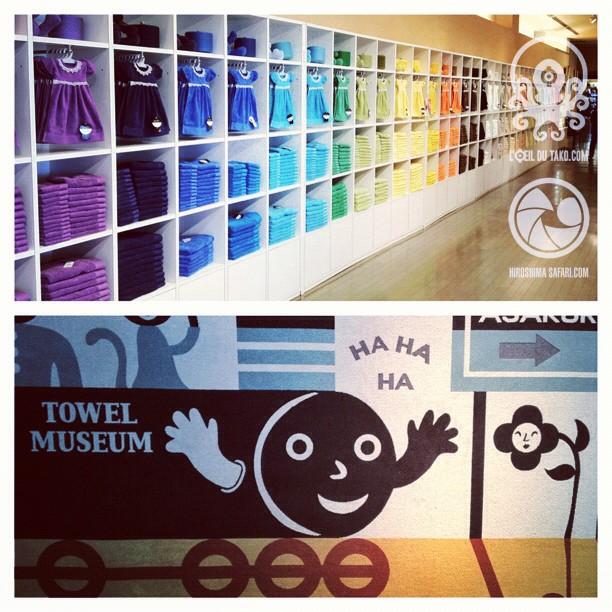 Le musée de la serviette :)
