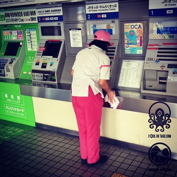 Comme en France, le nettoyage est de rigueur au Japon ;)