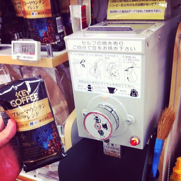 Au Japon on moud le café quand on l'achète au supermarché pour l'avoir bien frais !