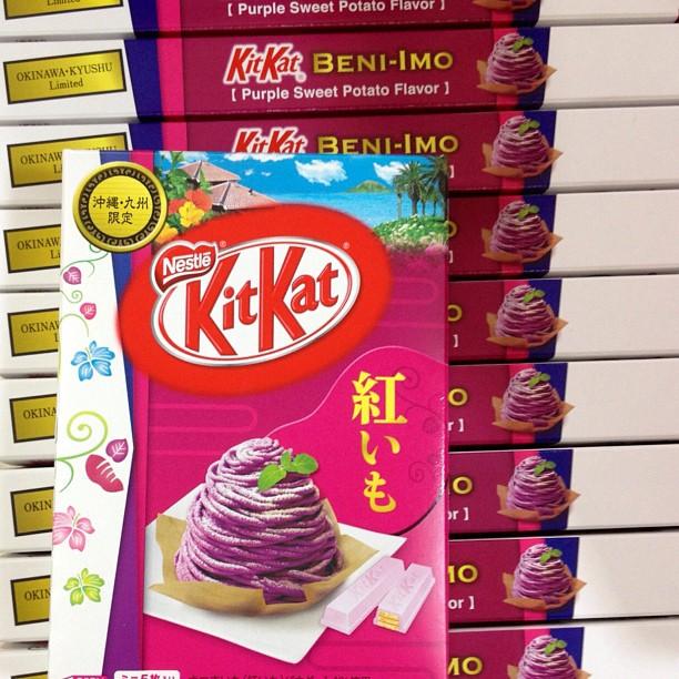 Okinawa a aussi droit à ses  KitKat