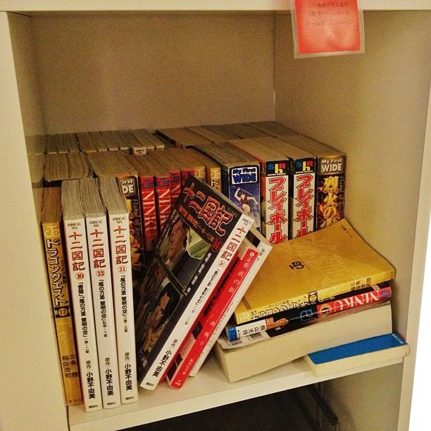 Envie de lire des manga gratuitement ? Trouvez l'Ikea le plus proche :)