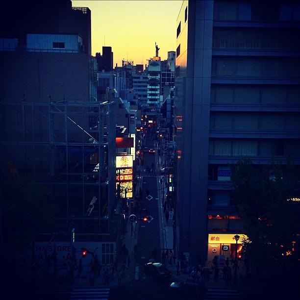 Le soleil se couche sur Amemura