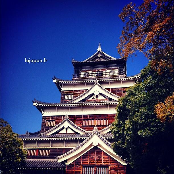 Le joli château d'Hiroshima !