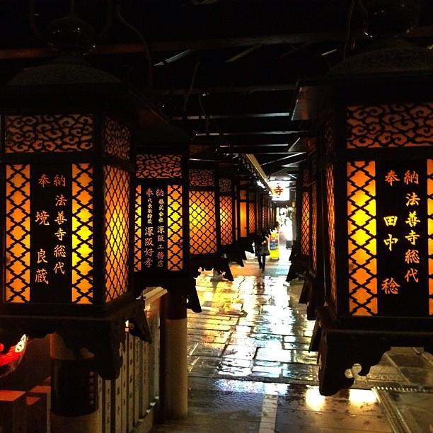 Lanternes de Dōtonbori