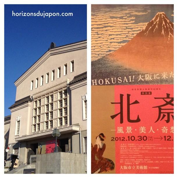 #Hokusai s'invite au Musée d'art d'Osaka
