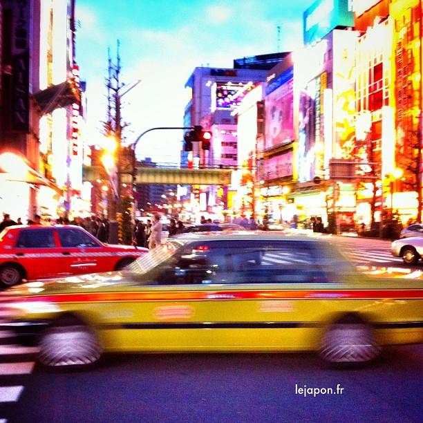 Akihabara la ville électrique !