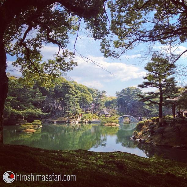 Respirez, vous êtes à Hiroshima.