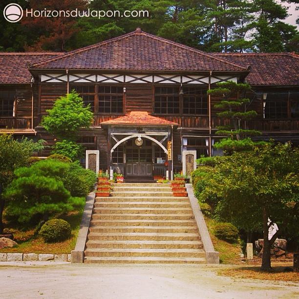 La plus vieille école du Japon en terme de bâtiment
