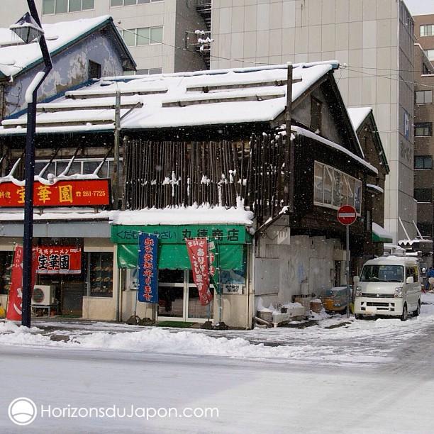 Une vieille baraque à Sapporo