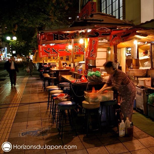 Ambiance nocturne à Fukuoka