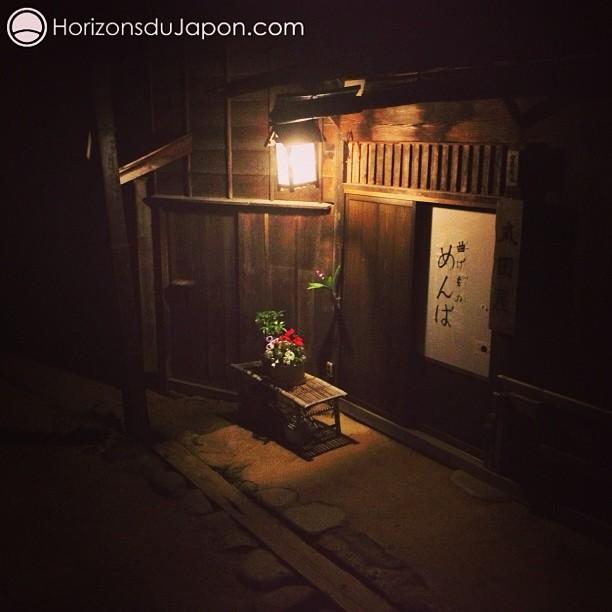 Bonne nuit depuis la région de Kiso