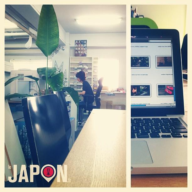 premier jour dans mon nouveau bureau en sharing ma petite entreprise grandit japon 365. Black Bedroom Furniture Sets. Home Design Ideas