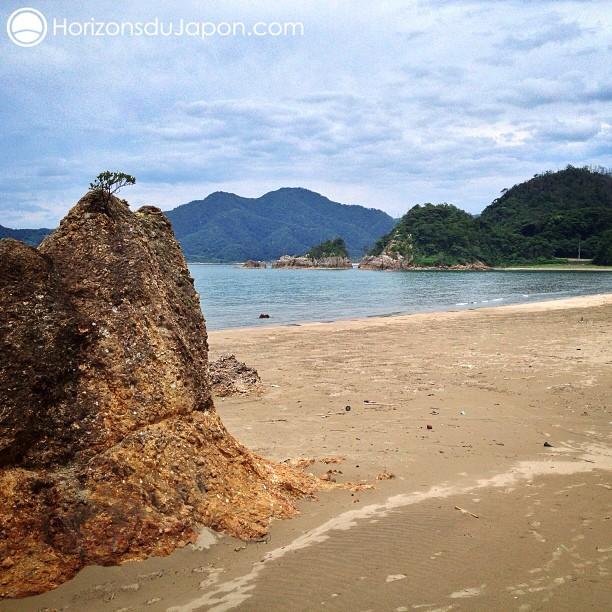 Le littoral de San'in près de Tottori