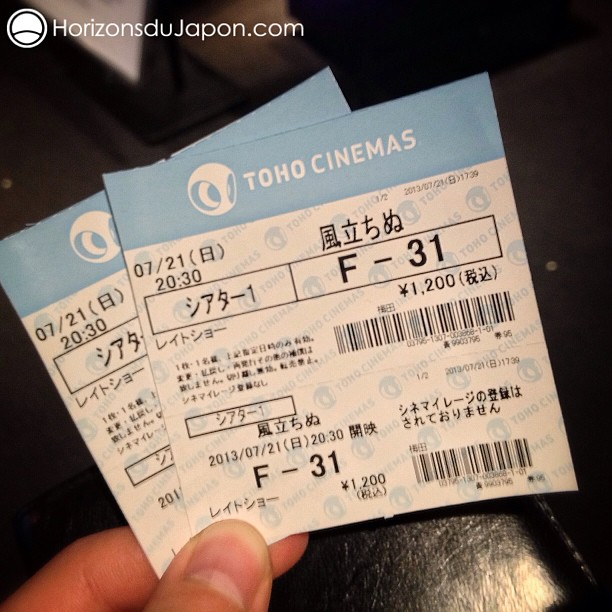 Bon, j'ai les tickets en main. À moi le nouveau Miyazaki #ghibli #kazetachinu