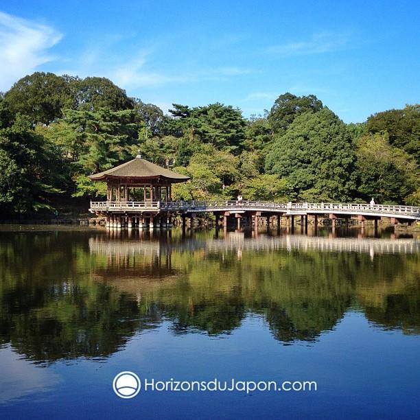 Il y a des coins très sympas à Nara