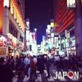 Il manque un truc dans cette rue de Shinjuku... Vous savez quoi ?