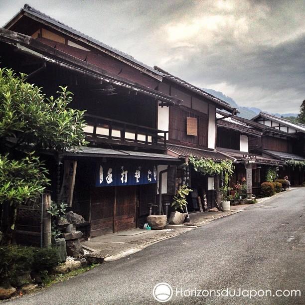 Shukuba-machi, ville-étape japonaise