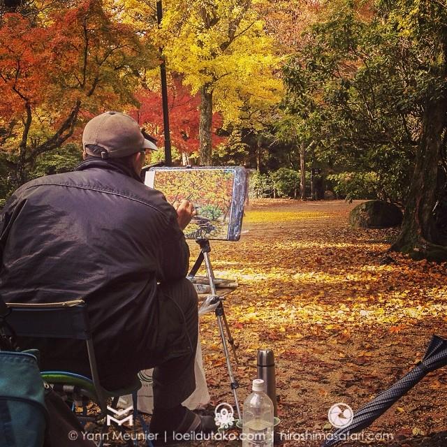 Nagasa-san retranscrit l'atmosphère paisible des érables du parc Momiji Dani sur Miyajima.
